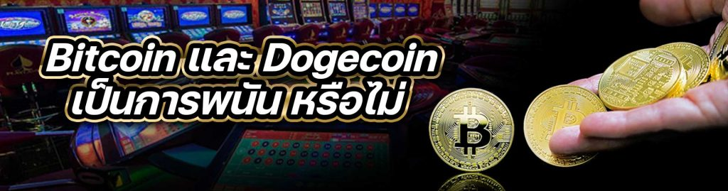 Gkingbet bitcoin dogecoin