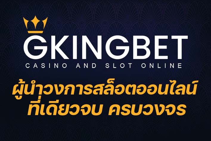 สล็อตออนไลน์ slot online