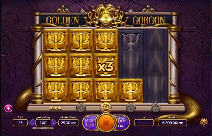 GOLDEN GORGON สล็อต